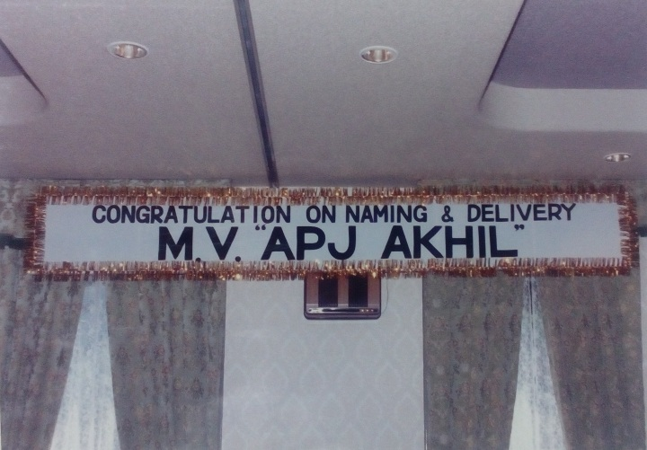 Naming and delivery ceremony of APJ Akhil.jpg